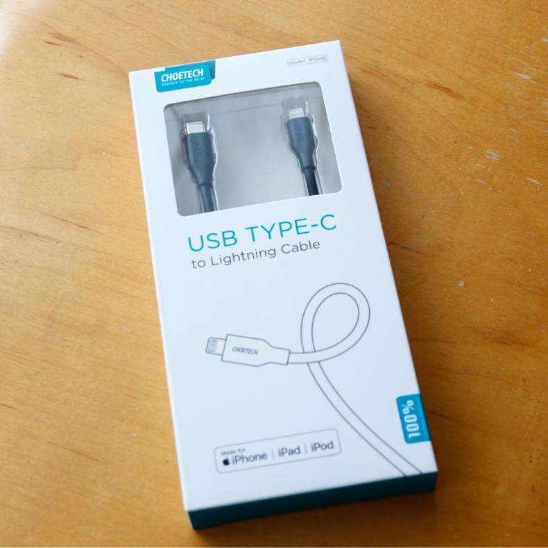 【AD】2メートルで長さ十分。USB TYPE-C to Lightningケーブル_c0060143_14312485.jpg