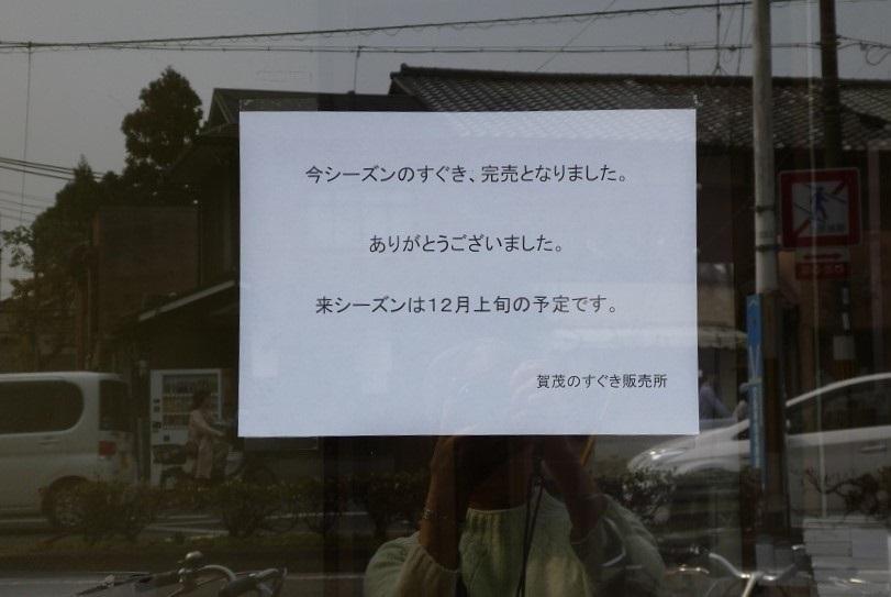 京都点描2019春_d0288144_00471254.jpg