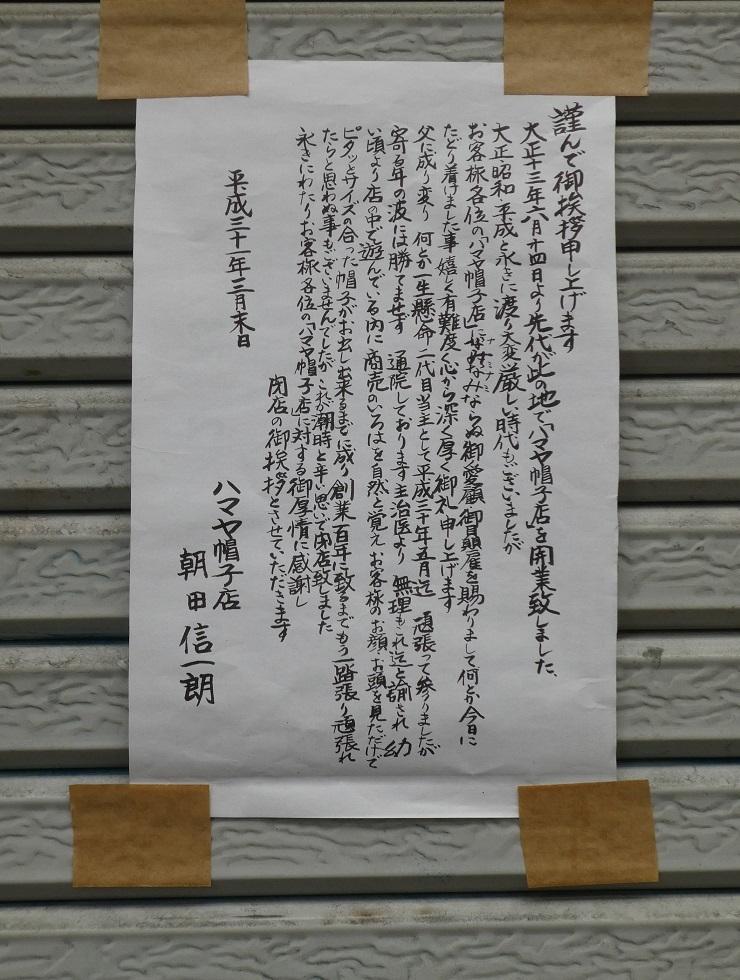 京都点描2019春_d0288144_00474379.jpg