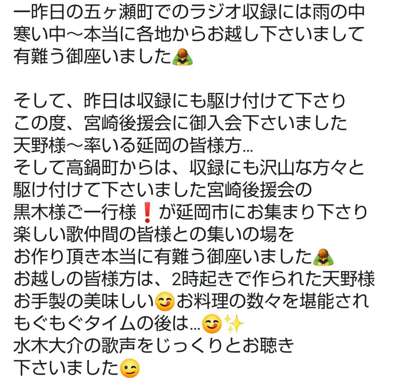 延岡市にて~_d0051146_21493763.jpg