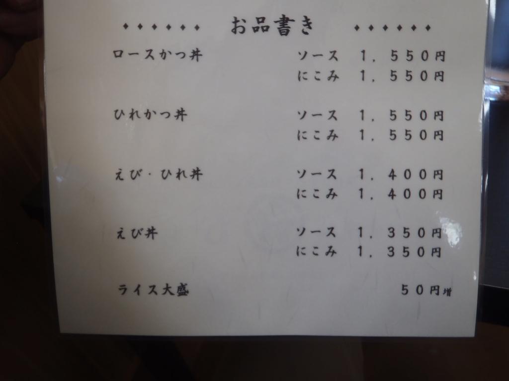 a0114853_19560875.jpg