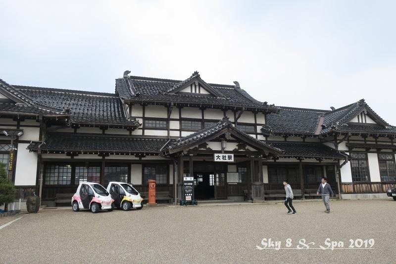 ◆ 車旅で広島へ、その14「旧大社駅」へ (2019年3月)_d0316868_17203363.jpg