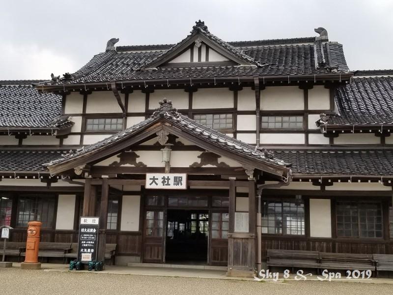 ◆ 車旅で広島へ、その14「旧大社駅」へ (2019年3月)_d0316868_17310460.jpg