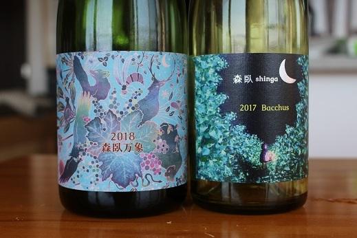 ワインの話 名寄の「森臥ワイン」 とても貴重なワインです。_f0362073_09385504.jpg