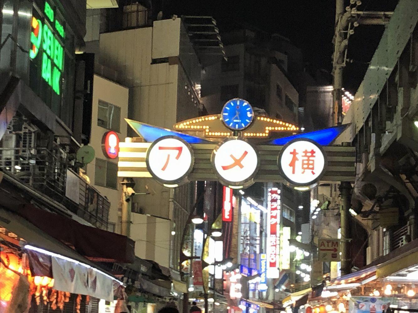 東京へ_c0234975_15473028.jpg