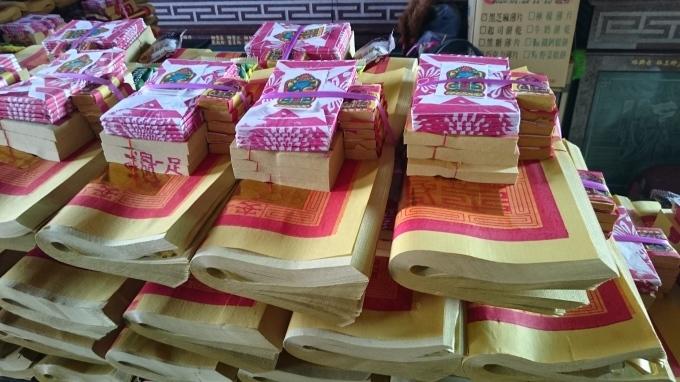 台湾のお寺にお参りしてみる_c0325278_22324834.jpg