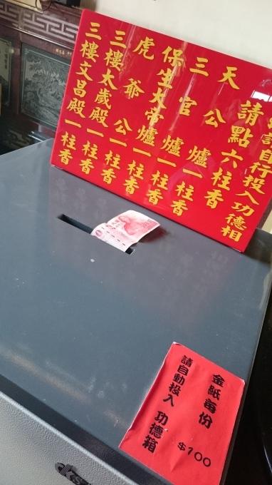 台湾のお寺にお参りしてみる_c0325278_22342071.jpg