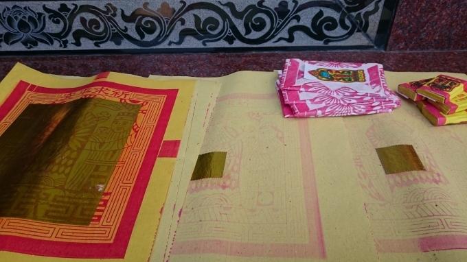 台湾のお寺にお参りしてみる_c0325278_22360400.jpg