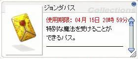 b0398884_00061743.jpg