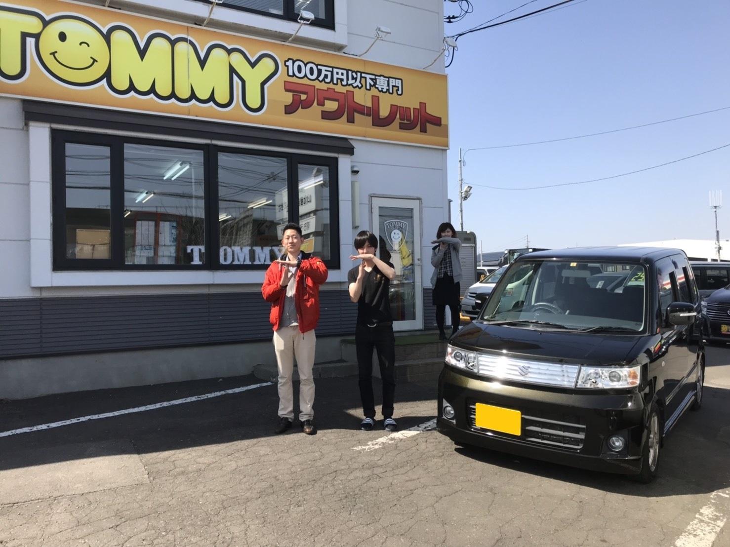 4月17日(水)☆TOMMYアウトレット☆あやあゆブログ(∩ˊ꒳ˋ∩)・* ワゴンR A様納車♪たくさんのご来店ありがとうございます♡_b0127002_17205439.jpg