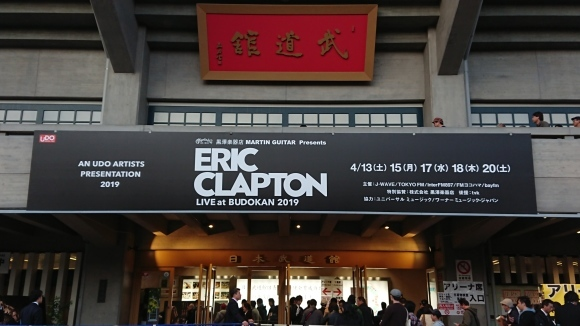 4/15 ERIC CLAPTON LIVE at BUDOKAN 2019 二日目 @日本武道館_b0042308_00505226.jpg