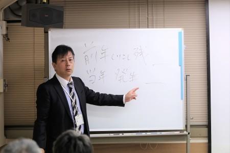 3月の勉強会報告_e0230111_16233139.jpg