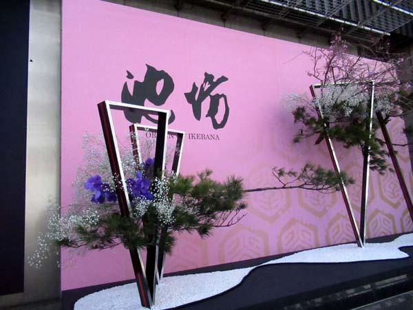 六角堂頂法寺_e0048413_21075685.jpg