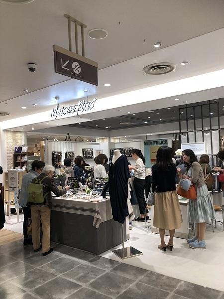大丸神戸店初日★満員御礼★感謝感激_b0310144_21514701.jpg