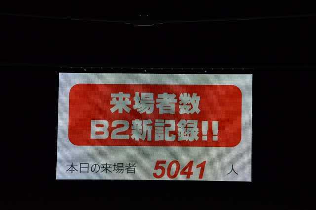b0330744_23551643.jpg