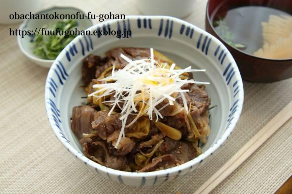 今日のブランチは、近江牛焼き肉丼セット_c0326245_11312693.jpg