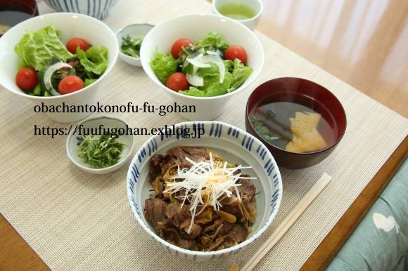 今日のブランチは、近江牛焼き肉丼セット_c0326245_11323198.jpg