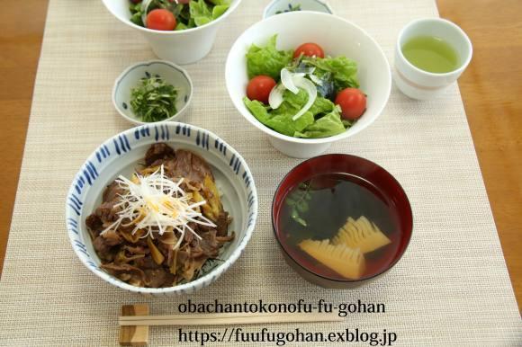 今日のブランチは、近江牛焼き肉丼セット_c0326245_11324434.jpg