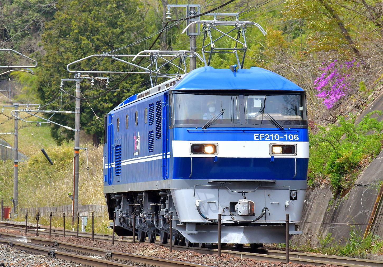 【EF210-106本線試運転】_a0251146_21064918.jpg