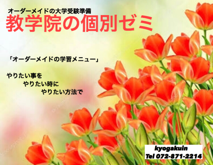 c0039857_09401316.jpg