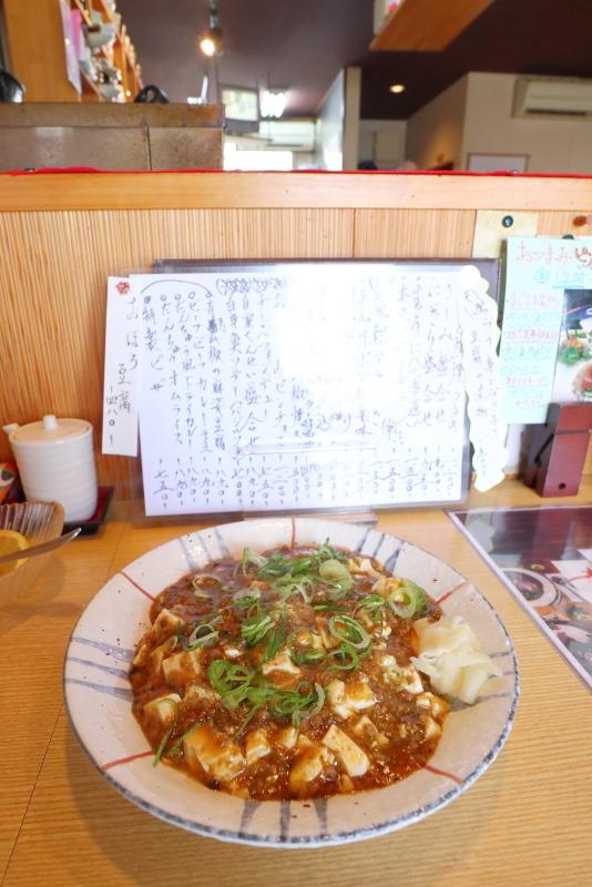 食菜 だんちゅう_a0077663_17251151.jpg