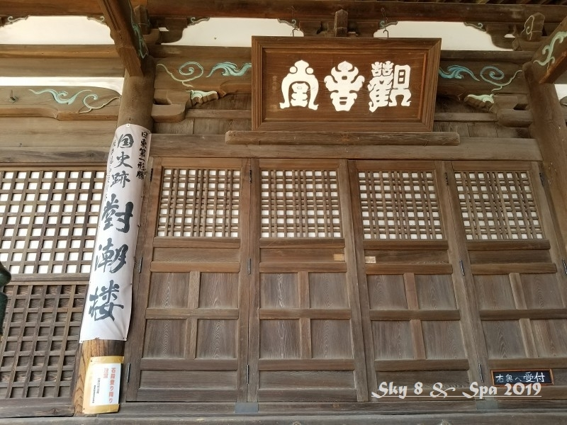 ◆ 車旅で広島へ、その15 崖の上のポニョの舞台「鞆の浦」へ (2019年3月)_d0316868_17470538.jpg