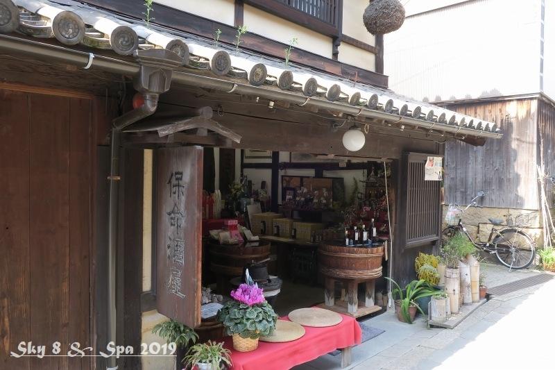 ◆ 車旅で広島へ、その15 崖の上のポニョの舞台「鞆の浦」へ (2019年3月)_d0316868_17524216.jpg