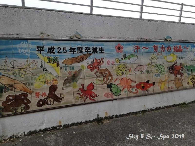 ◆ 車旅で広島へ、その18 タコとフグの島「日間賀島」へ 島内一周編 (2019年3月)_d0316868_22473085.jpg