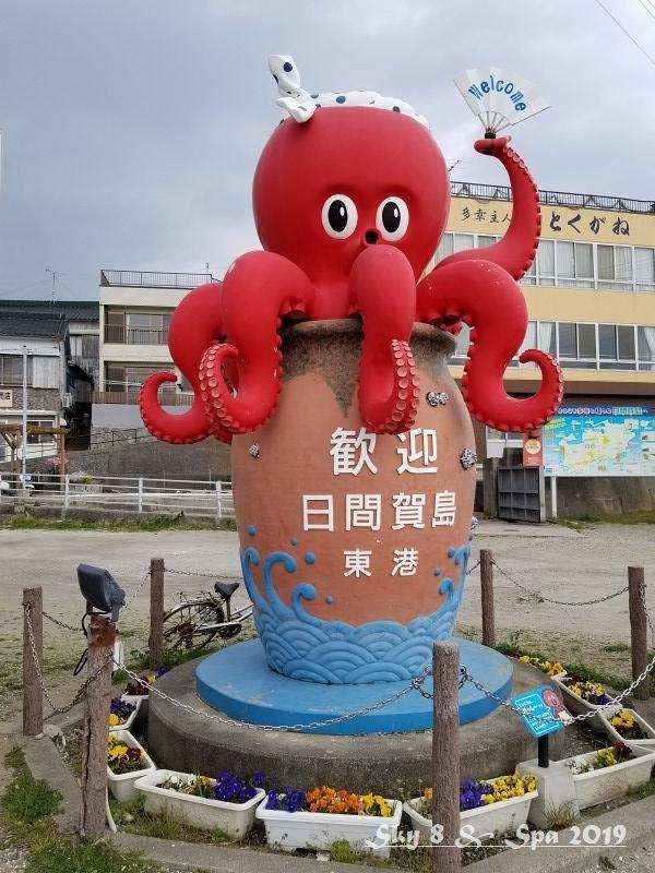 ◆ 車旅で広島へ、その18 タコとフグの島「日間賀島」へ 島内一周編 (2019年3月)_d0316868_22490149.jpg
