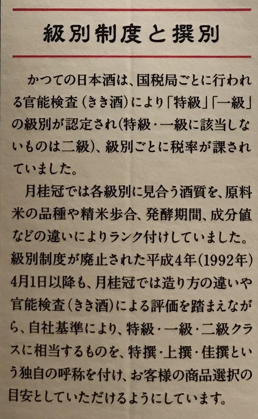b0176192_20070292.jpg
