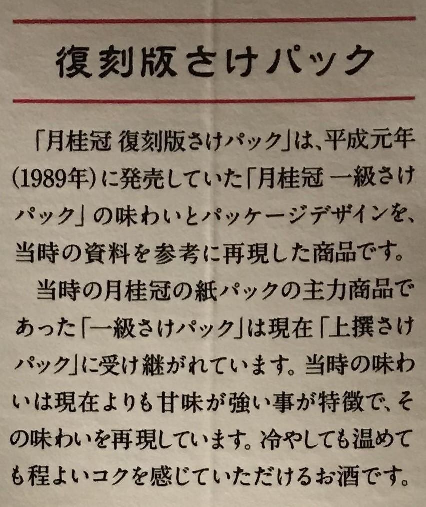 b0176192_20071555.jpg