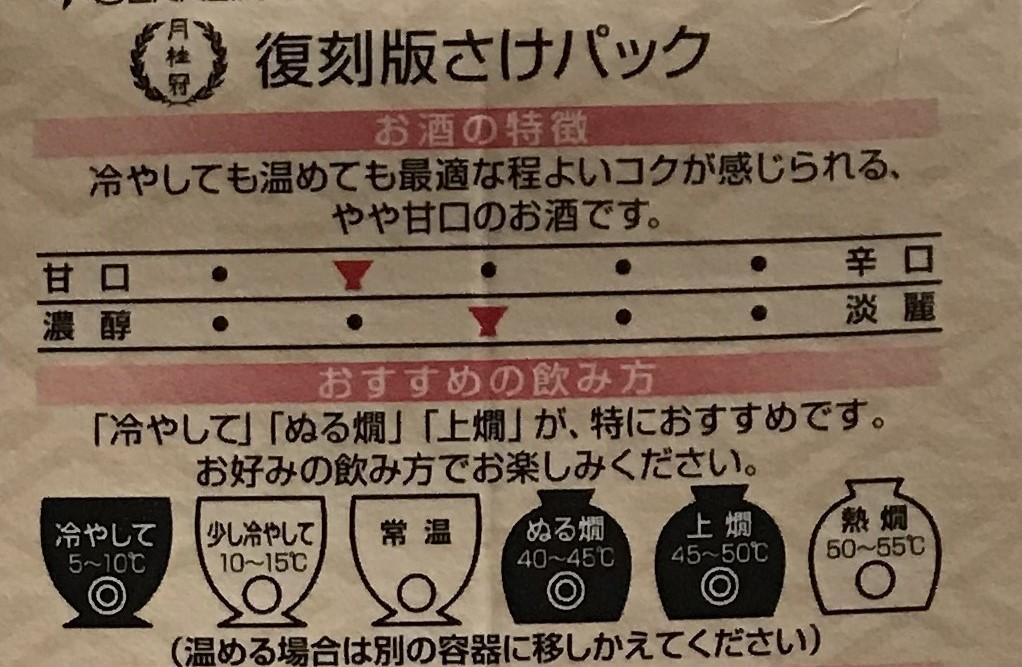 b0176192_20071985.jpg