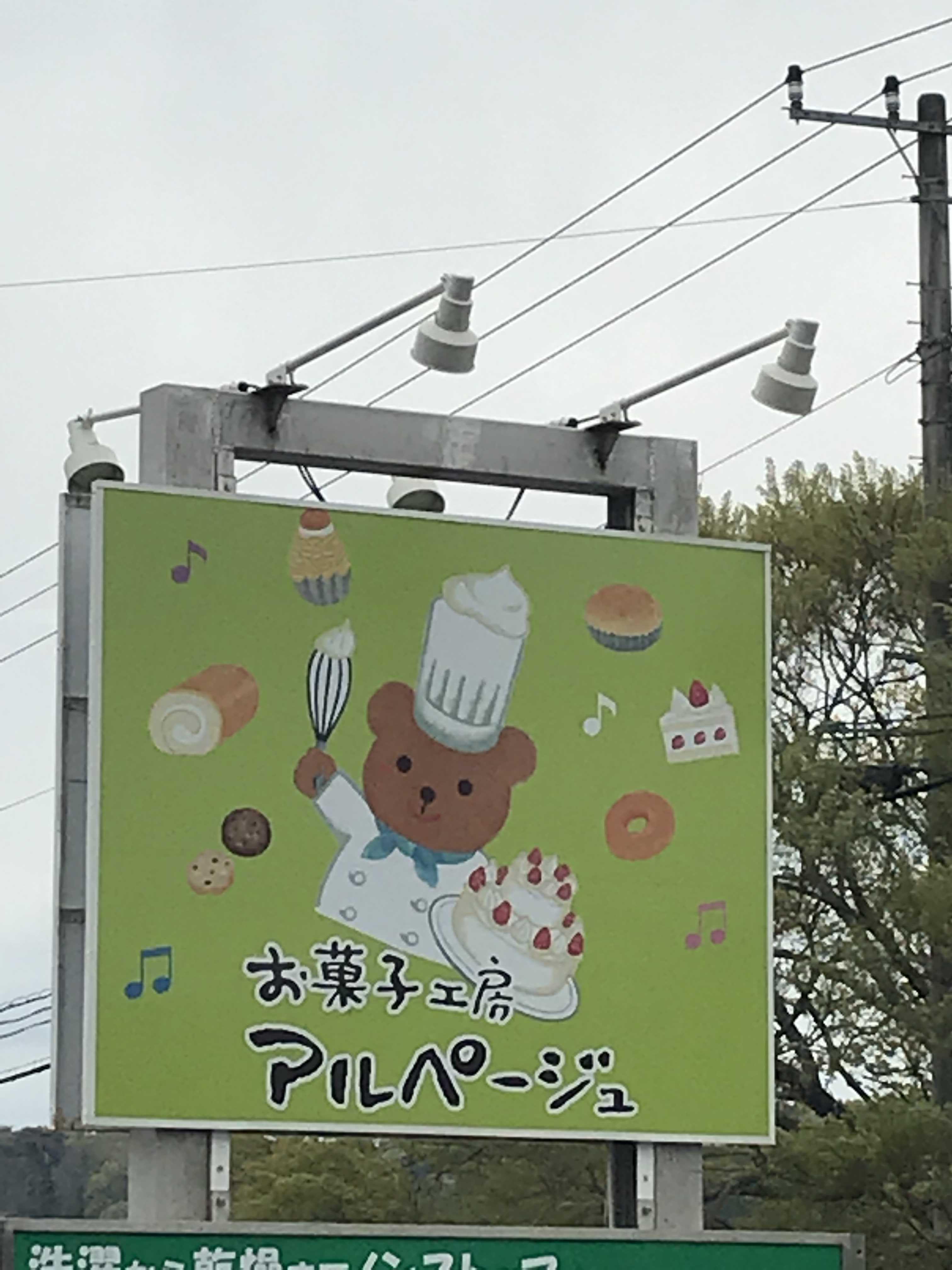 中伊豆店からのお知らせ_d0193795_15140078.jpg