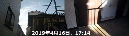 d0051601_11151777.jpg