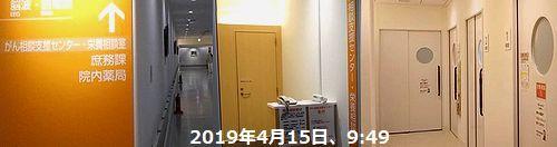 d0051601_17182684.jpg