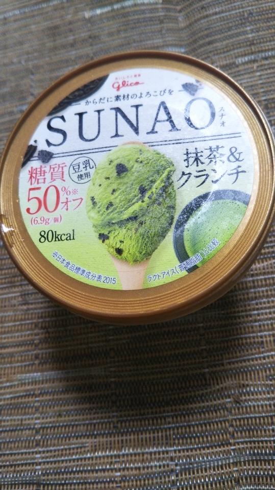 SUNAO 抹茶&クランチ_f0076001_22394462.jpg