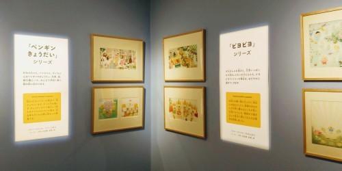 『ノラネコぐんだん』展@松屋銀座_a0057402_02360433.jpg