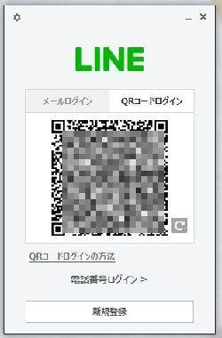 d0048312_21551248.jpg