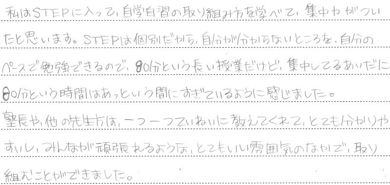 【2018-19年度】生徒の声 ①_b0219726_12254121.jpg