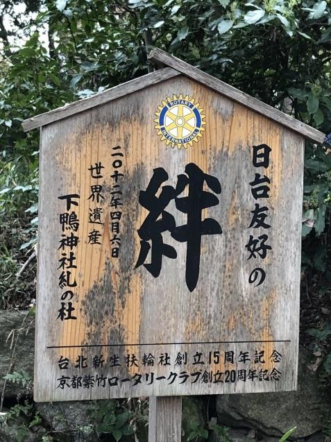 (13)知られざる裏天皇八咫烏_b0409627_19325432.jpg