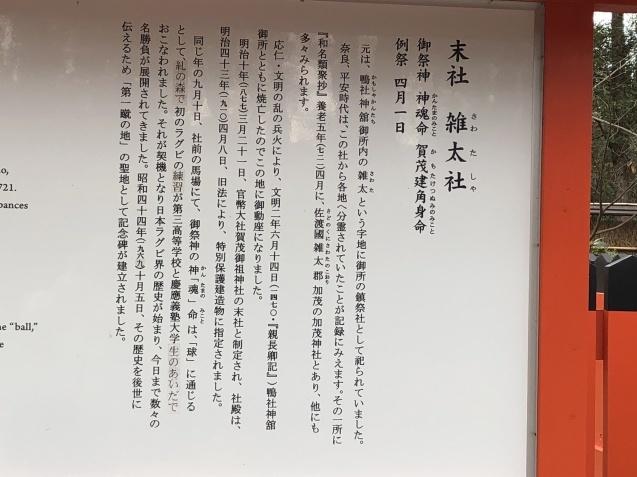 (13)知られざる裏天皇八咫烏_b0409627_19360168.jpg