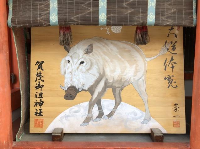 (13)知られざる裏天皇八咫烏_b0409627_19410929.jpg