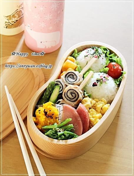 磯辺で肉巻き弁当と桜満開とっても綺麗、と聞いたので♪_f0348032_18044020.jpg