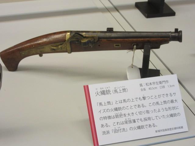 初めて村木砦で使われた「火縄銃」_d0247833_15273242.jpg
