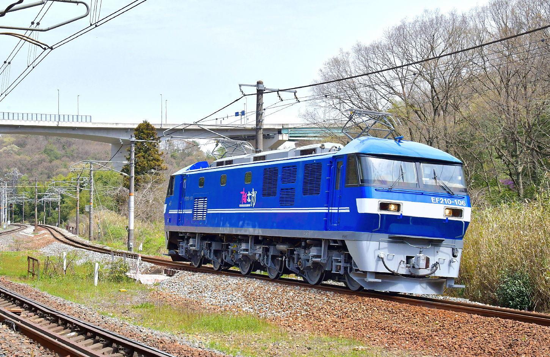 【EF210-106本線試運転】_a0251146_20501567.jpg