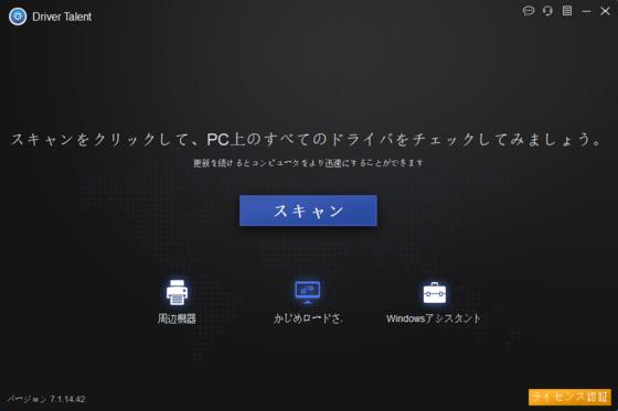 最新流行のゲームをやりたいなら、これは必要ですわ!_e0404351_15572311.png