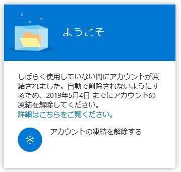 f0043161_03371021.jpg