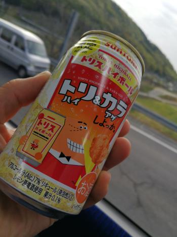大阪行き_a0007462_19093278.png