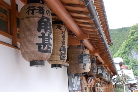奈良 洞川の游所_f0347663_12565008.jpg