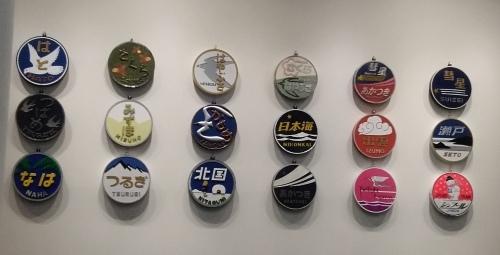 京都鉄道博物館_f0395164_20343321.jpg